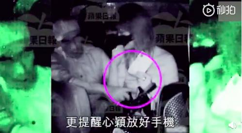 许志安出轨黄心颖终极视频曝光,网友:这锤实在太实了  第6张