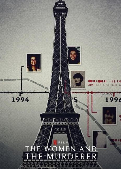 女侦探与辣手摧花:巴黎连环杀人案 2021纪录片犯罪 HD1080P.中字