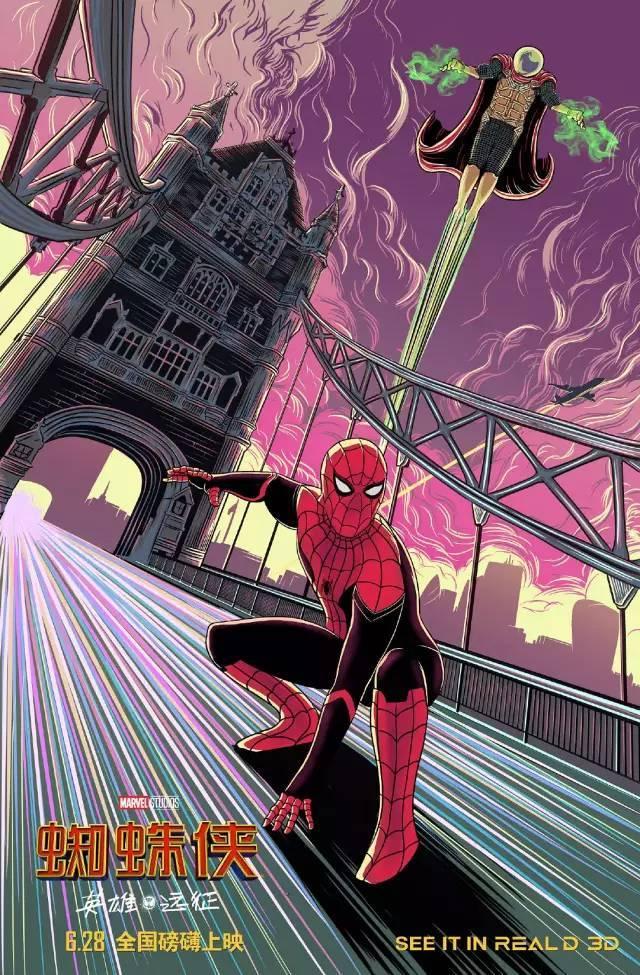 骗了无数观众的「蜘蛛侠」