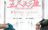 《五尺天涯》首曝內地版預告,五尺距離感受生命與愛情真諦