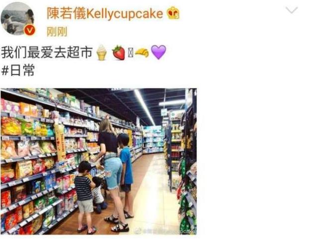 爆照Kimi逛超市,妈妈和2个弟弟都在,爸爸林志颖去哪了
