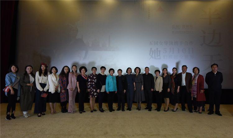"""山西妇女界代表共赏金砖五国合作电影,""""半边天""""热议《半边天》  第13张"""