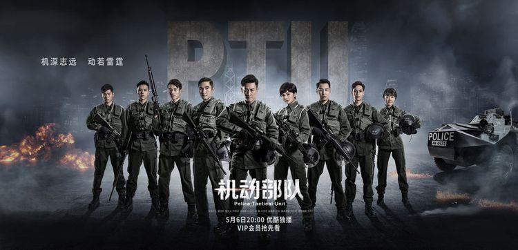 《机动部队》定档5月6日,林峯蔡卓妍再掀港剧热潮  第1张