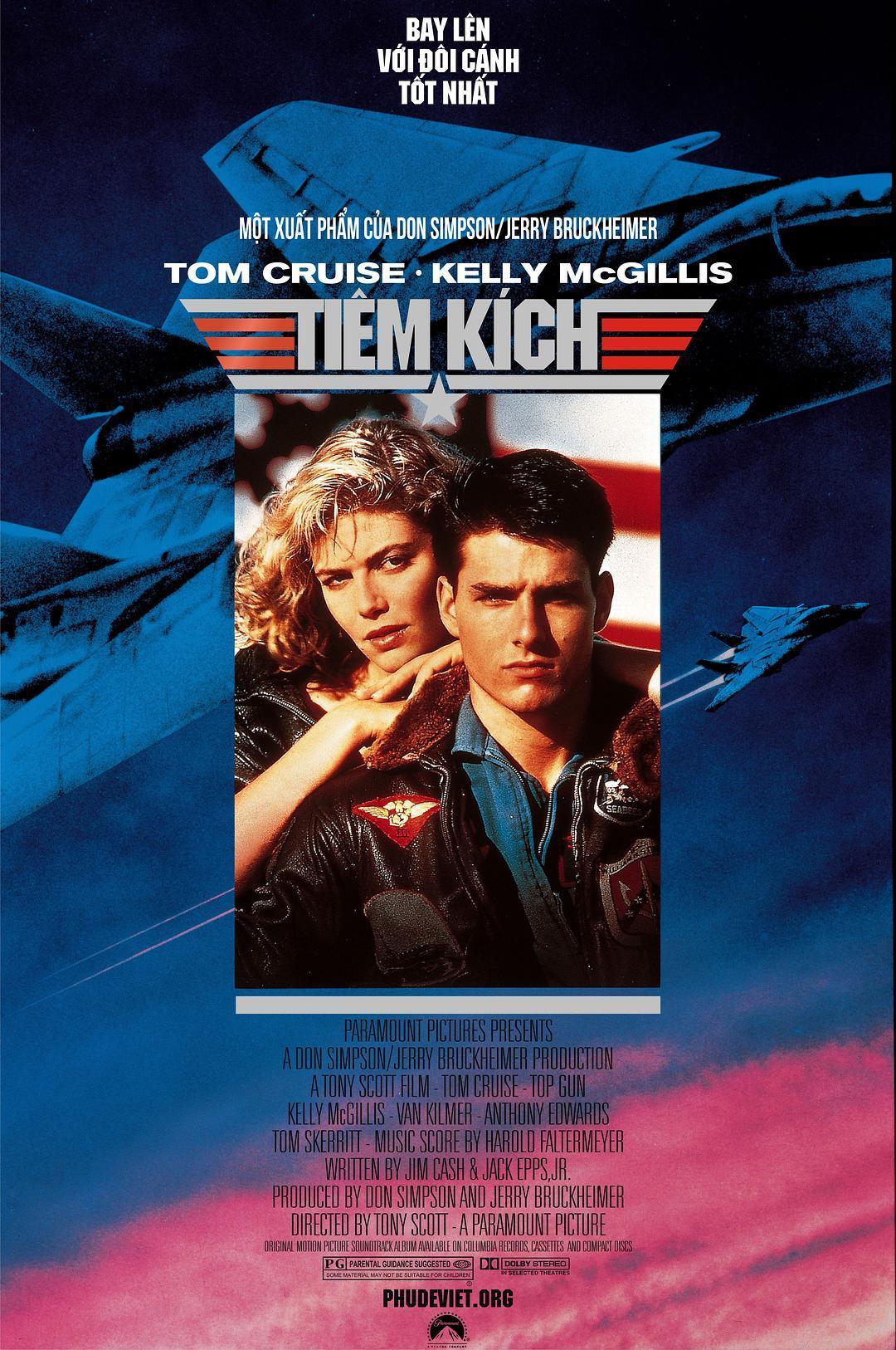 1986汤姆克鲁斯动作《壮志凌云》BD1080P.国英双语.特效中英双字