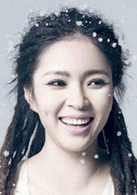 Xia Bi