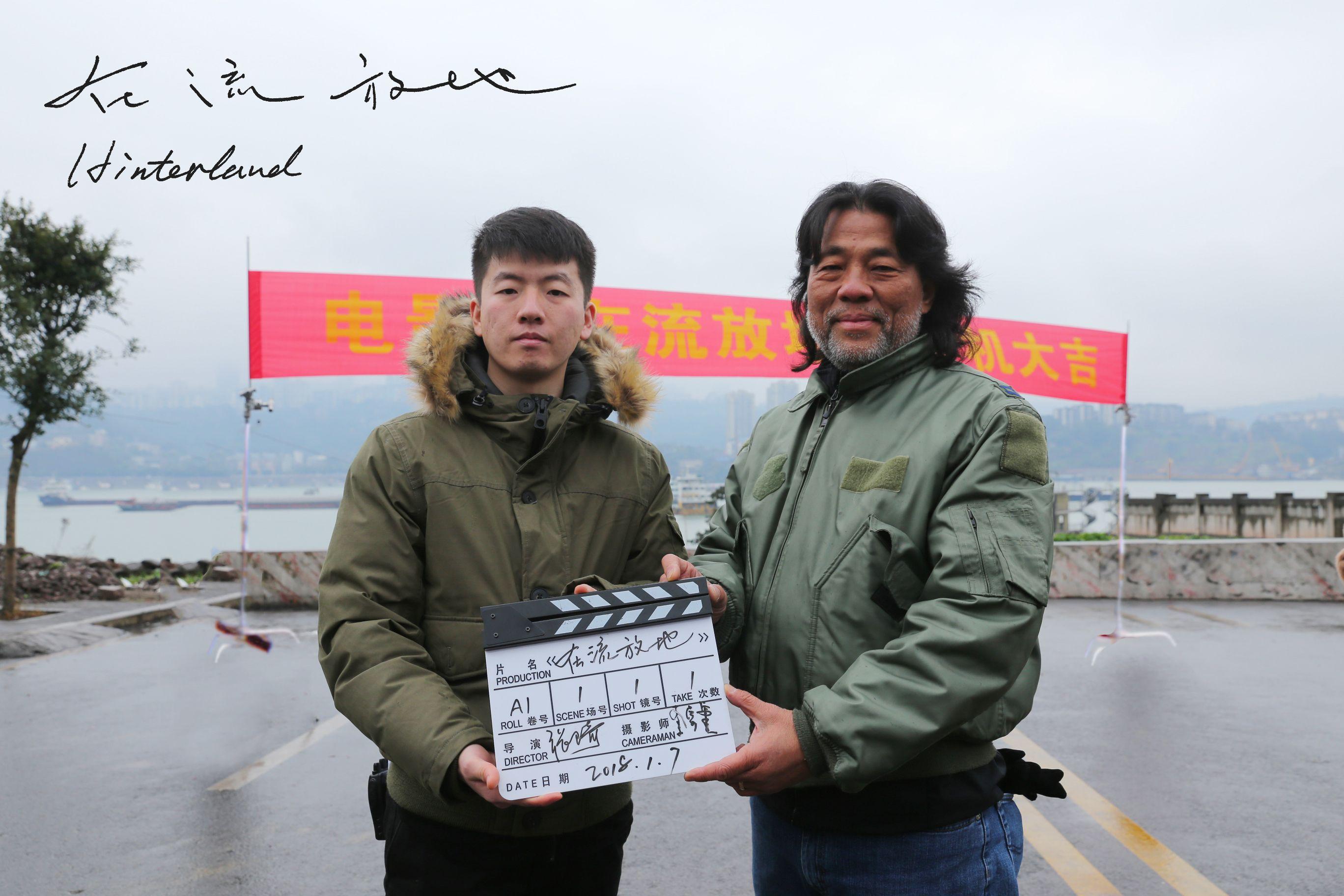导演张琦、摄影指导李屏宾.jpg