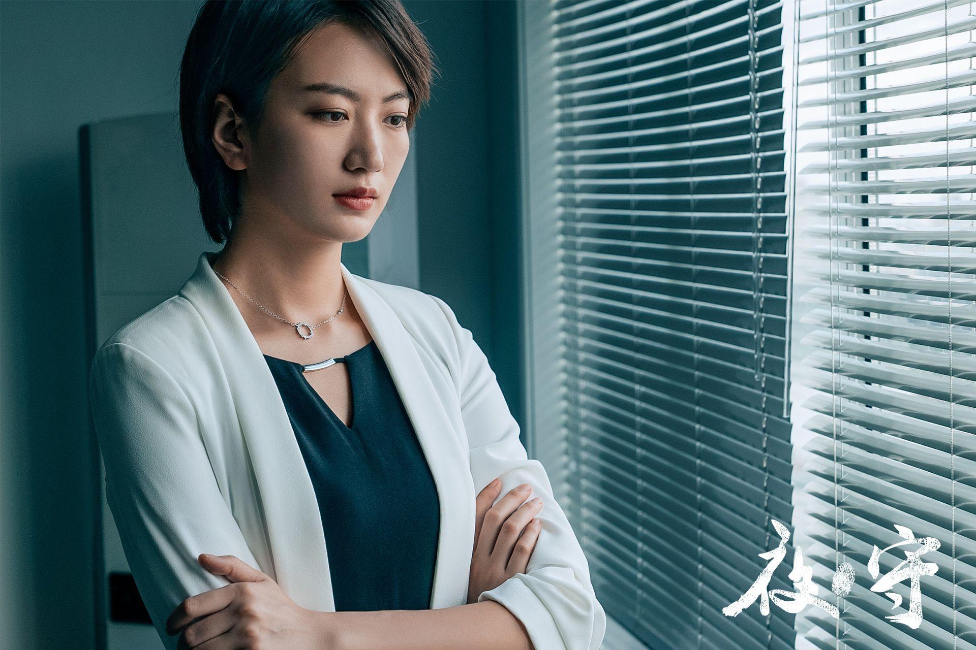 2021悬疑惊悚《夜·守》4K.HD国语中字