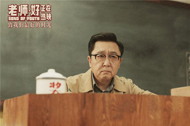 """《老师·好》引发教育系统思考学习的""""教学片"""""""