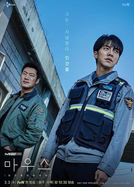 窥探(11/16)2021韩剧.HD1080P 迅雷下载