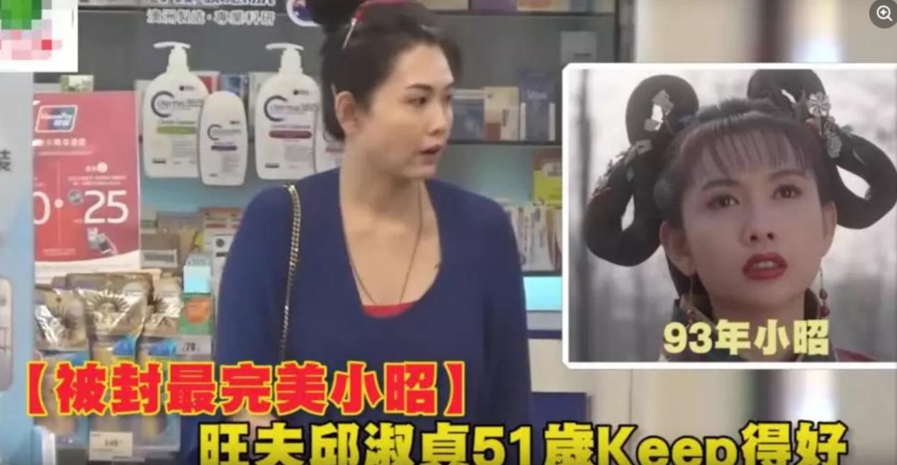51岁邱淑贞素颜近照发福变化大,网友:差点认不