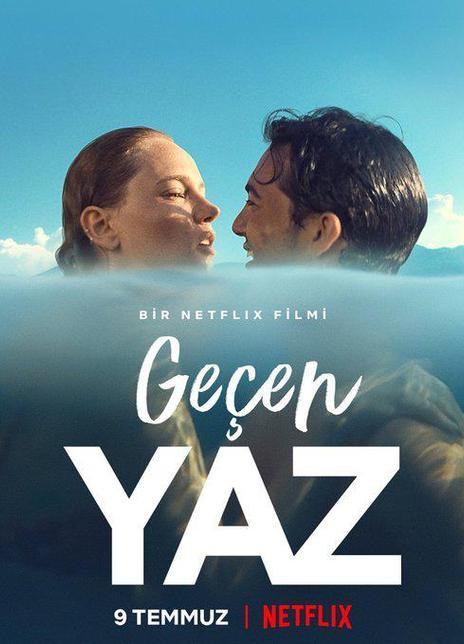 2021土耳其爱情 《青涩夏日》BD1080P 高清下载