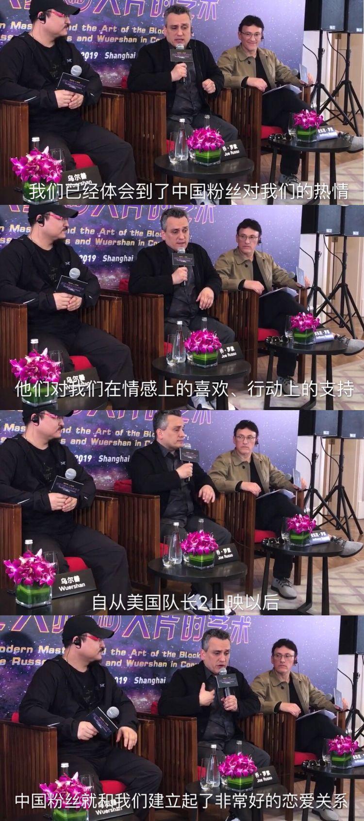 """中国粉丝对《复联4》热情高涨,导演罗素兄弟称像""""恋爱关系""""  第3张"""