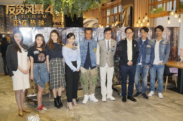 《反贪风暴4》破6亿蝉联周票房冠军,古天乐现身香港庆功活动  第9张