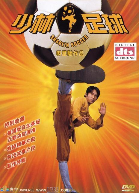2001周星驰高分喜剧《少林足球》BD720P.国粤双语.高清中字