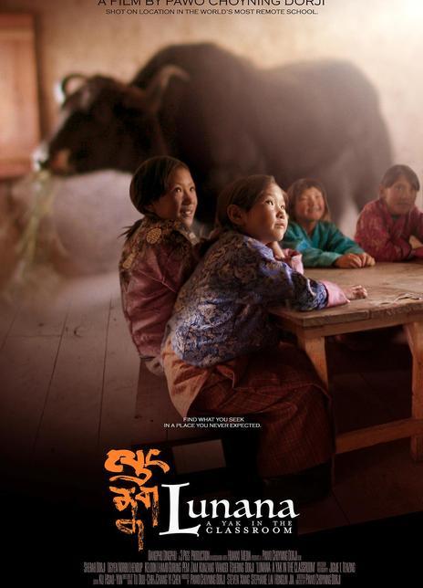 鲁纳纳之歌/教室里的一头牦牛 2019高分剧情 HD1080P.藏语中字