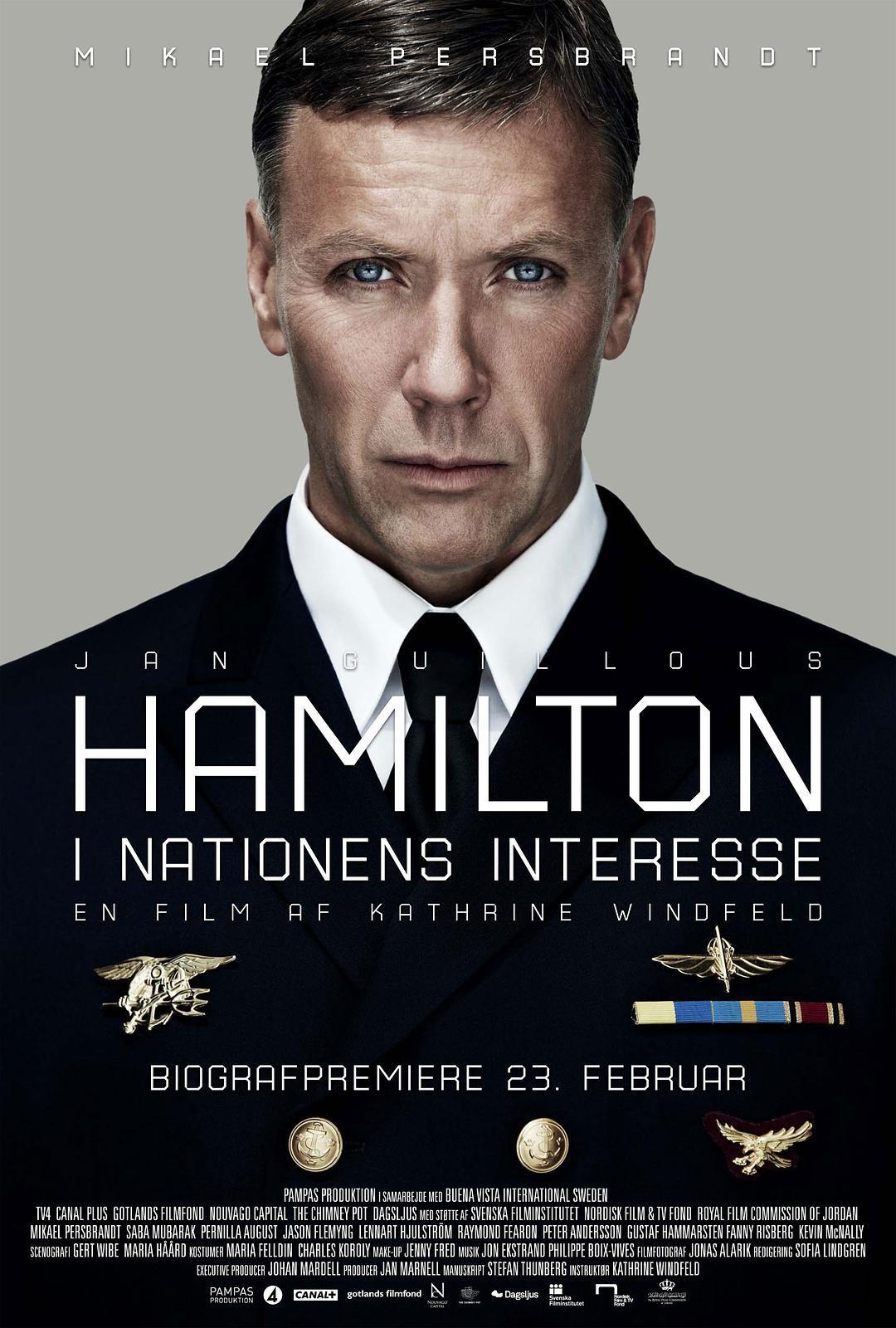 Hamilton: I nationens intresse