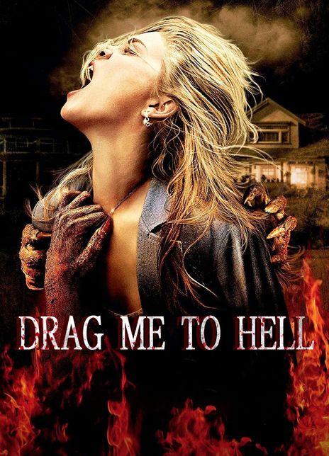 堕入地狱/地狱魔咒 2009美国恐怖奇幻 BD1080P.高清中英双字