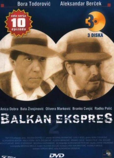 Balkan ekspres海报封面