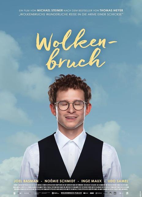 2018 瑞士《伍德布鲁斯的异想天开之旅》瑞士苏黎世电影节