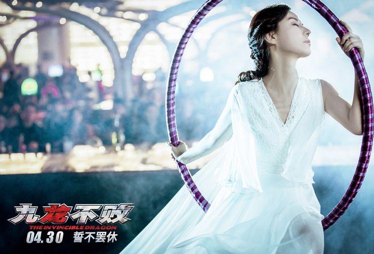 张晋刘心悠悬案迷情,陈果最新力作《九龙不败》进军五一  第4张