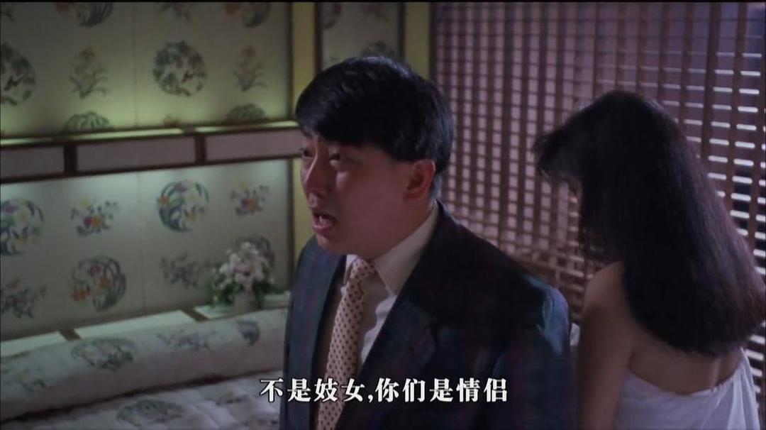 1988刘镇伟郑则仕喜剧《金装大酒店》BD1080P.国粤双语.中字