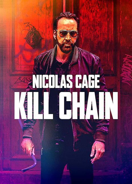2019 美國《攻擊鏈》尼古拉斯·凱奇出演的全新影片