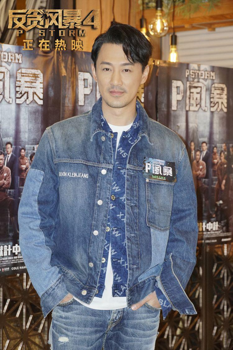 《反贪风暴4》破6亿蝉联周票房冠军,古天乐现身香港庆功活动  第2张