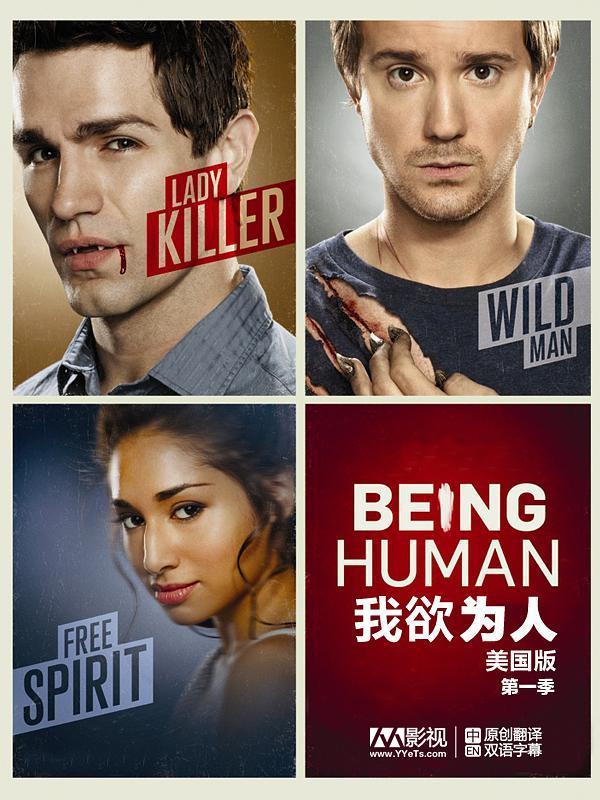 Being Human Season 1