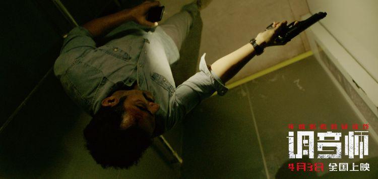 《调音师》登印度片票房榜第三名,硬核警察夫妇背后有隐藏剧情?  第8张