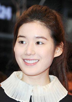 Eun-Chae Jeong