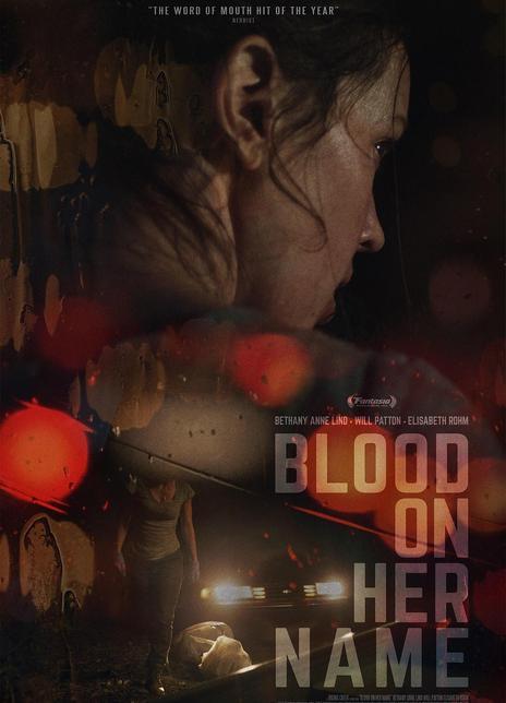 2019美国惊悚犯罪片《血染之名》HD1080P.中英双字