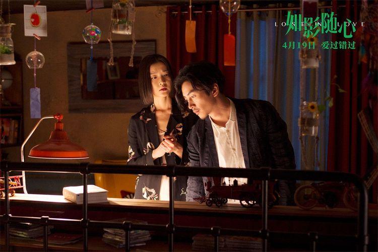 《如影随心》预售开启,首部揭露婚外情感的都市爱情片震撼来袭  第6张