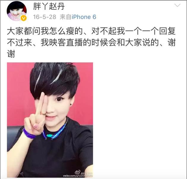 赵本山徒弟胖丫庭审画面曝光,称自己没文化不知道这是犯法  第3张