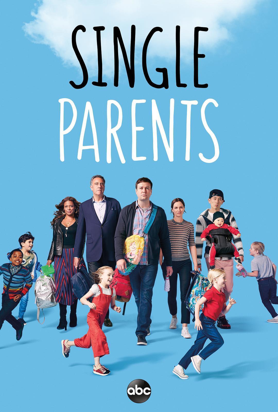 Single Parents Season 1
