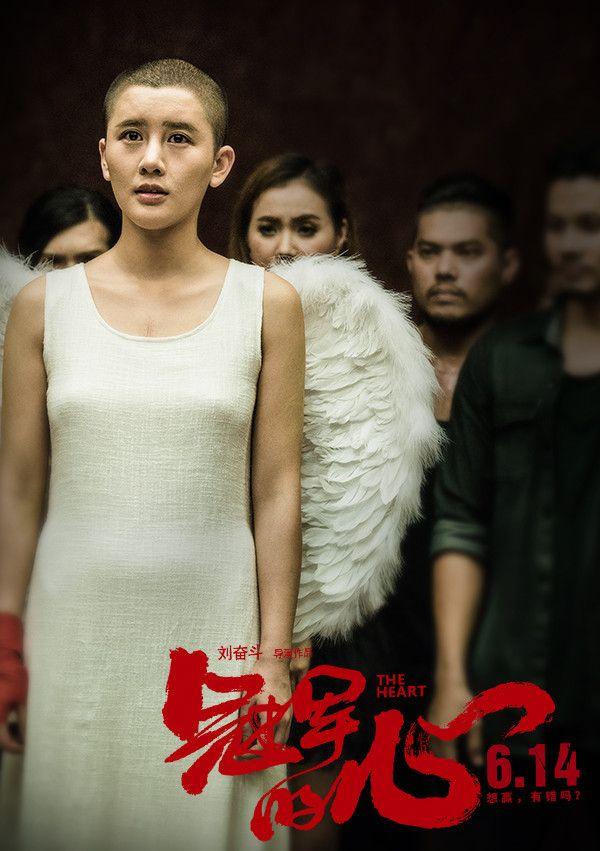 电影《冠军的心》9.8分热映收获高口碑,残酷黑