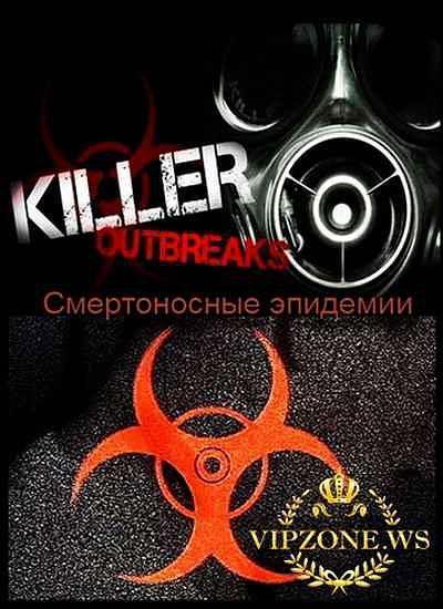 2011高分紀錄片《疫情大爆發》HD1080P.英語中字