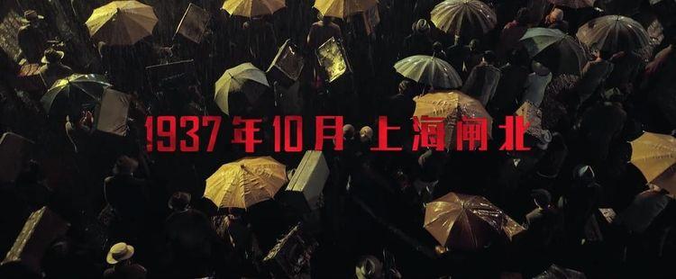 《八佰》定档7月5日,管虎导演新作,张译姜武等主演  第4张