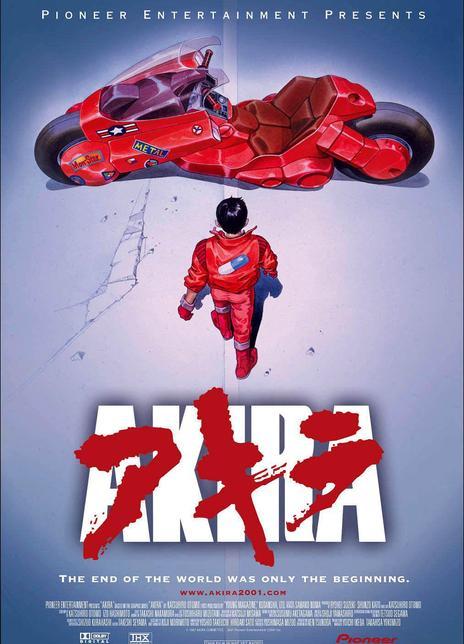 1988高分动画科幻《阿基拉》BD720P.高清日语中字