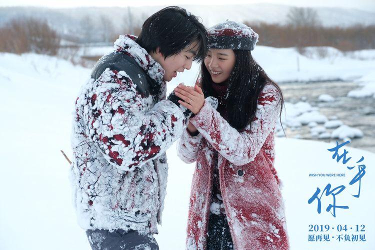 """《在乎你》幕后三部曲之""""音乐特辑"""":在北海道听""""风雪的声音""""  第3张"""
