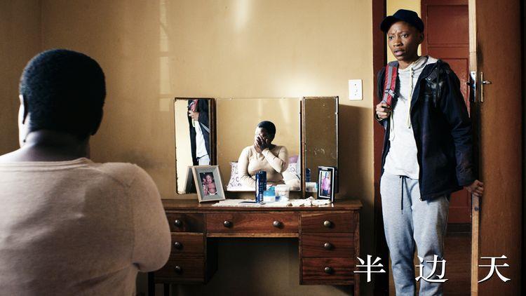 《半边天》南非篇聚焦运动题材,世界冠军遭遇性别歧视  第4张