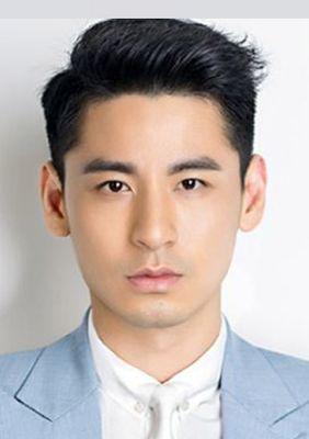 Yongchen Qian