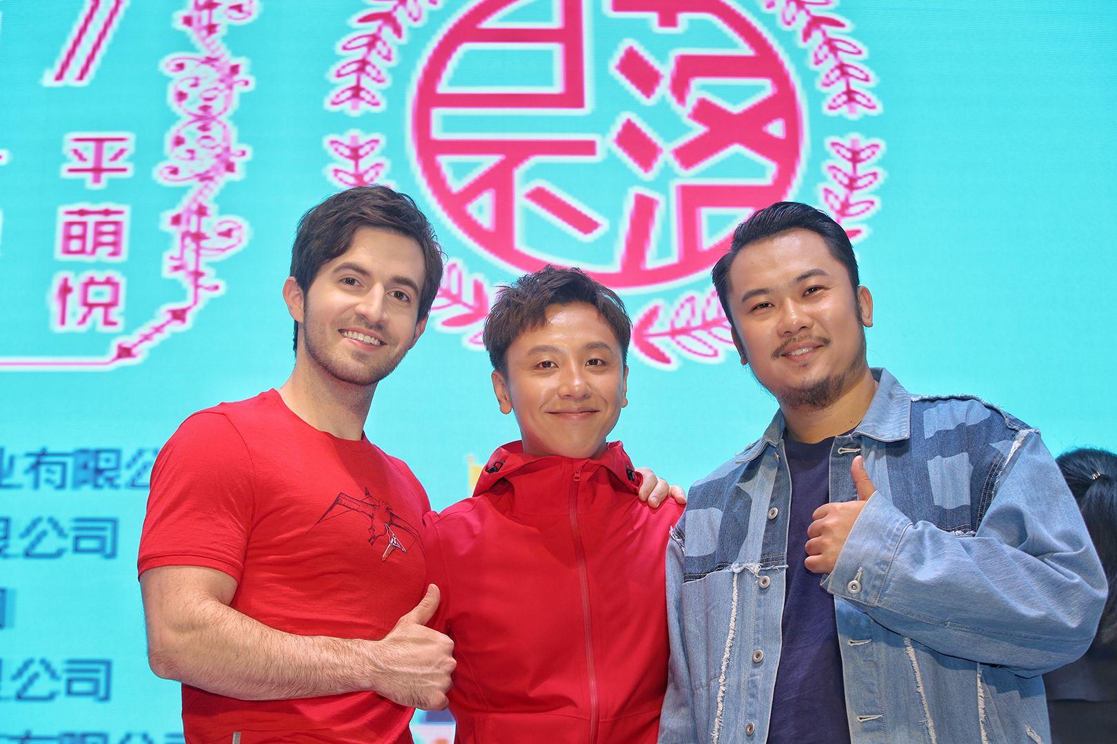 左起:演员柯南、主演黄才伦、演员李唯贺.jpg