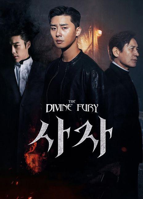 2019韩国动作恐怖《驱魔使者/阴曹使者》BD720P.韩语中字