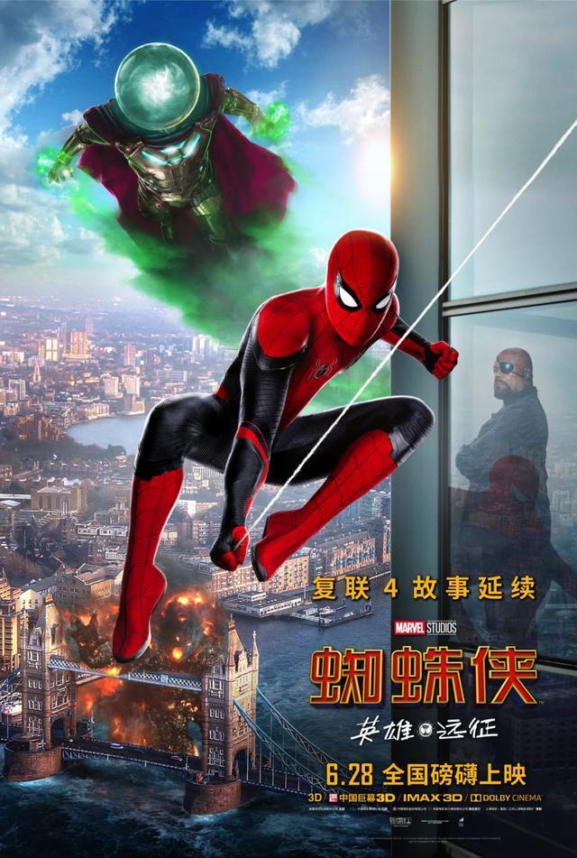 《蜘蛛侠:英雄远征》曝终极海报,最棒蜘蛛侠