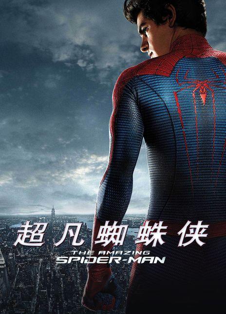 超凡蜘蛛侠 2012科幻动作 BD1080P.高清下载
