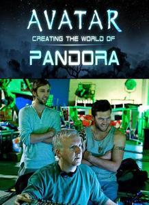 阿凡达:创建潘多拉世界