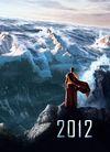 伍迪·哈里森 2012 3D