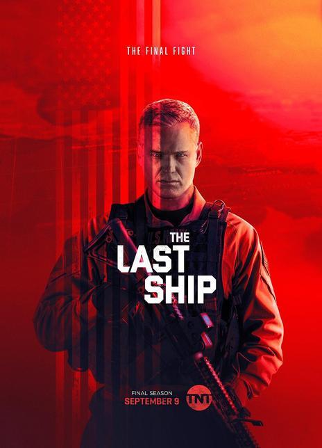 末日孤舰 第五季海报封面
