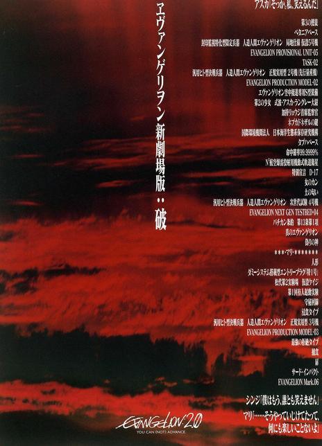2009高分科幻動畫《福音戰士新劇場版:破》BD1080.日英粵語.中字