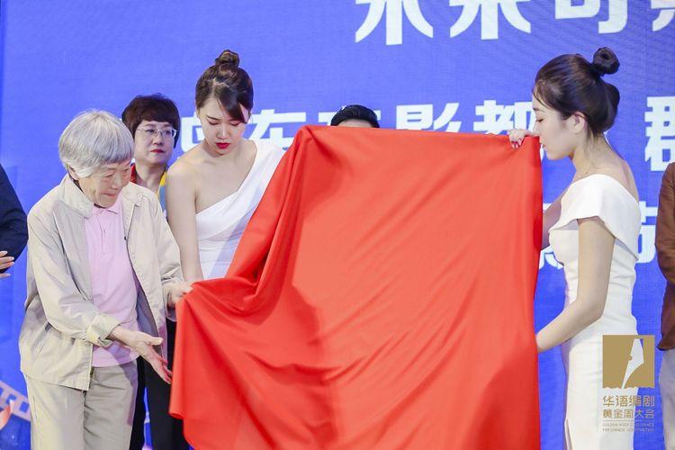 《群演公社》全国八强亮相北影节,推广曲《基本功》正式发布  第4张